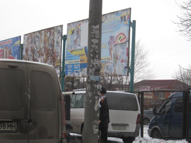 В Мариуполе очистили билборд от поздравления Януковичу (ФОТО)    , фото-3