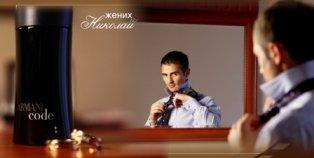 Предложения для всех влюбленных от свадебного агентства «Amur»!, фото-5
