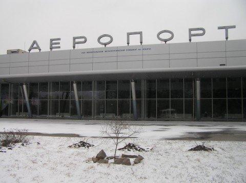Мариупольский аэропорт может оказаться никому не нужным, фото-1