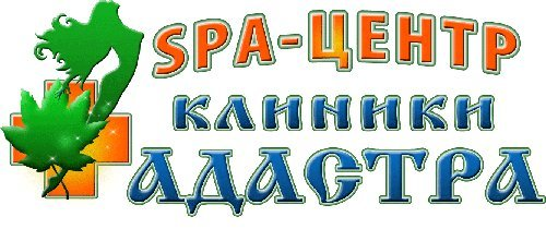 спа-центр-лого