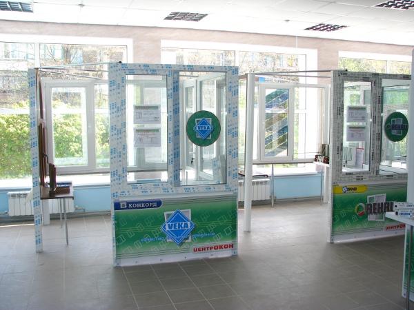 Центр Окон проводит розыгрыш ценных призов, фото-4