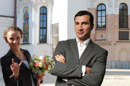 Владимир Кличко влюбился в мариупольчанку? (ФОТО), фото-1