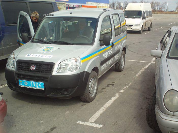 В войну между строительным супермаркетом и частными перевозчиками вмешалась милиция (ФОТО+ВИДЕО), фото-4