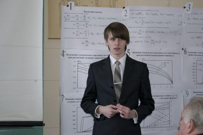 студент Чиж Виктор