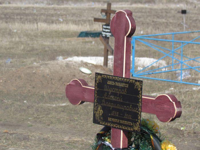 Шок: Мариупольца, выигравшего в лотерею миллион, сегодня похоронили (ФОТО), фото-4
