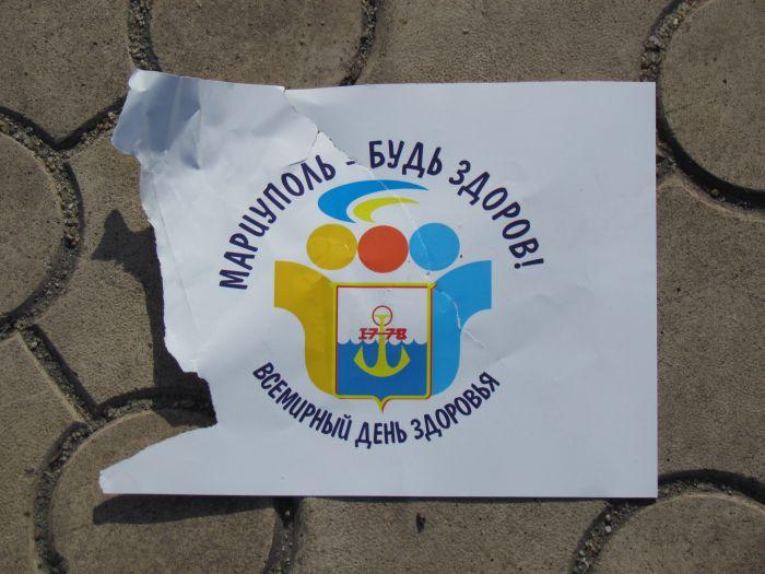 Мариупольских школьников вывели подышать свежим... смогом (ФОТО), фото-5