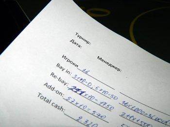 09.04.2012_Mariupol_kazino_4_site