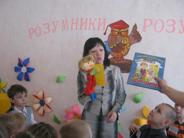Мариупольские дошколята показали, какие они умницы и умники (ФОТО), фото-9