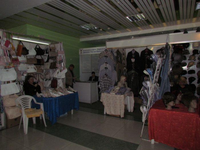 В Мариуполе открылась выставка распродаж «Весенний Мариуполь - 2012» (ФОТОРЕПОРТАЖ), фото-1