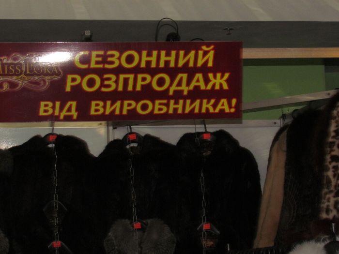 В Мариуполе открылась выставка распродаж «Весенний Мариуполь - 2012» (ФОТОРЕПОРТАЖ), фото-2