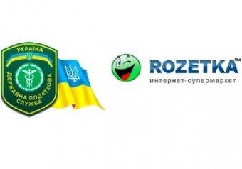 Розетка обидела государство на 7 млн. грн?, фото-1