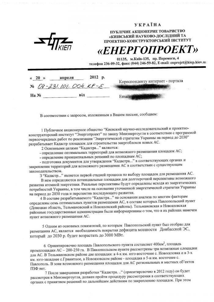 07-231_101_004_КР-Е