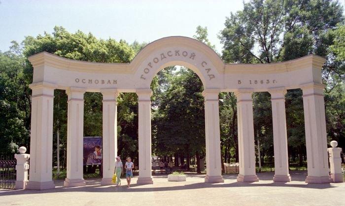 городской_сад_00