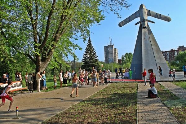 В парке Победы прошло праздничное мероприятие, фото-5