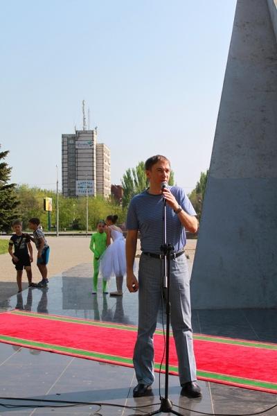 В парке Победы прошло праздничное мероприятие, фото-1