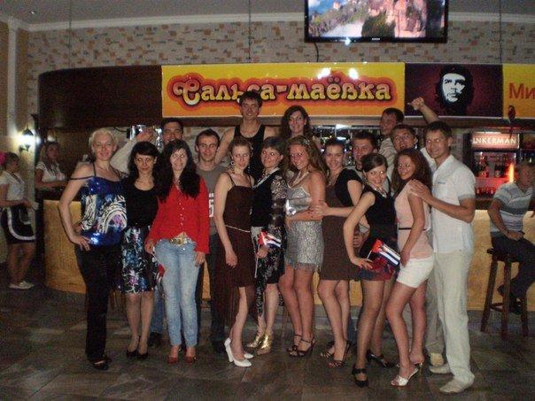 Ресторан Кот Бегемот встречал гостей на первой вечеринке из серии МЕГА-САЛЬСА-МАЁВКА-ПАТИ, фото-1