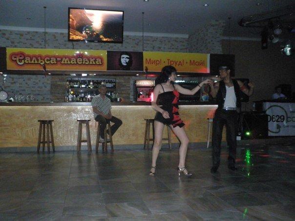 Ресторан Кот Бегемот встречал гостей на первой вечеринке из серии МЕГА-САЛЬСА-МАЁВКА-ПАТИ, фото-8