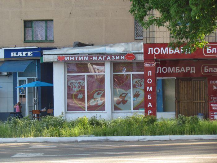 В Мариуполе площадь «Морвокзал» освободили от интимного киоска (ФОТО), фото-3