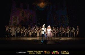 Отчет о спектаклях «Первой театральной школы-студии», фото-2