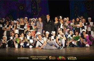 Отчет о спектаклях «Первой театральной школы-студии», фото-3