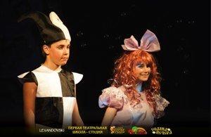 Отчет о спектаклях «Первой театральной школы-студии», фото-1