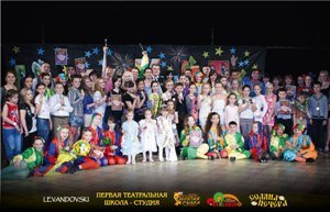 Отчет о спектаклях «Первой театральной школы-студии», фото-5