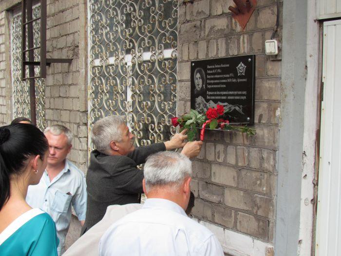В Мариуполе на медучилище появилась мемориальная доска в честь Людмилы Мошенской (ФОТО), фото-8
