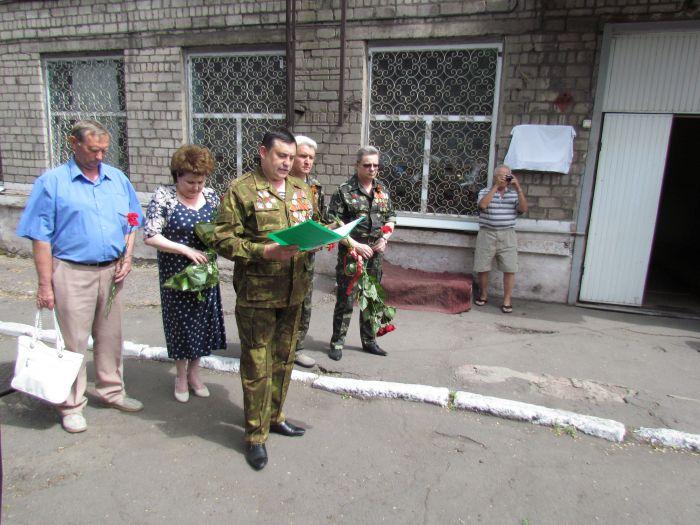 В Мариуполе на медучилище появилась мемориальная доска в честь Людмилы Мошенской (ФОТО), фото-4