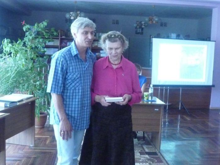 Мариупольский автор презентовал электронный сборник поэзии (ФОТО), фото-1