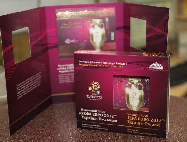 В Мариуполь поступила уникальная марка к Евро 2012 (ФОТО), фото-1