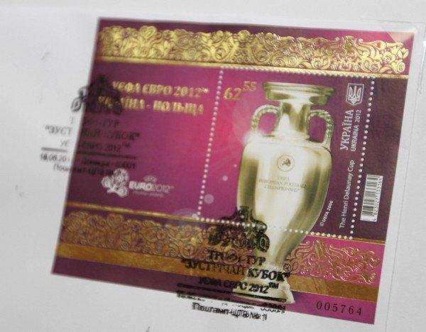 В Мариуполь поступила уникальная марка к Евро 2012 (ФОТО), фото-3