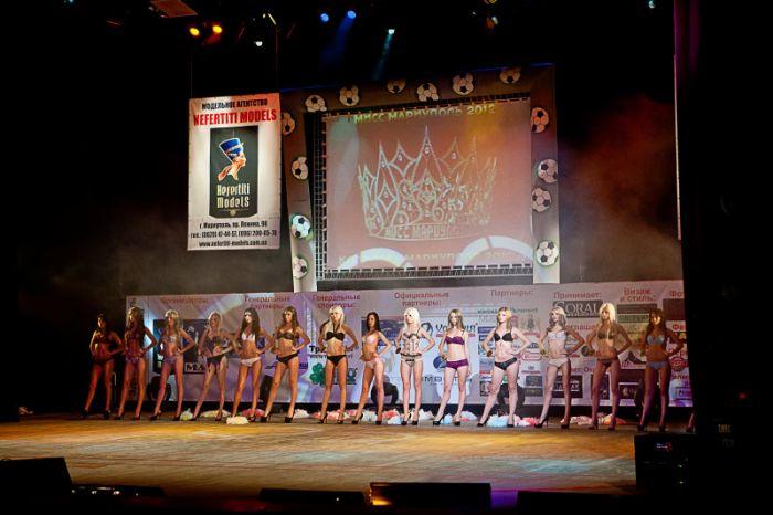 «Мисс Мариуполь-2012» и «Королева Мариуполя-2012» - итоги (ФОТО), фото-10