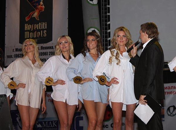 «Мисс Мариуполь-2012» и «Королева Мариуполя-2012» - итоги (ФОТО), фото-2
