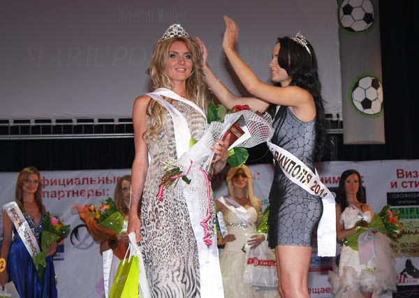 «Мисс Мариуполь-2012» и «Королева Мариуполя-2012» - итоги (ФОТО), фото-4