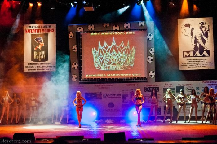 «Мисс Мариуполь-2012» и «Королева Мариуполя-2012» - итоги (ФОТО), фото-24