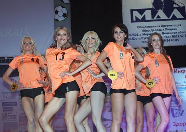 «Мисс Мариуполь-2012» и «Королева Мариуполя-2012» - итоги (ФОТО), фото-1