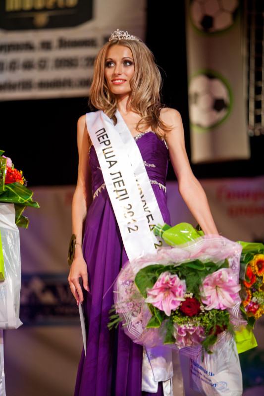 «Мисс Мариуполь-2012» и «Королева Мариуполя-2012» - итоги (ФОТО), фото-13
