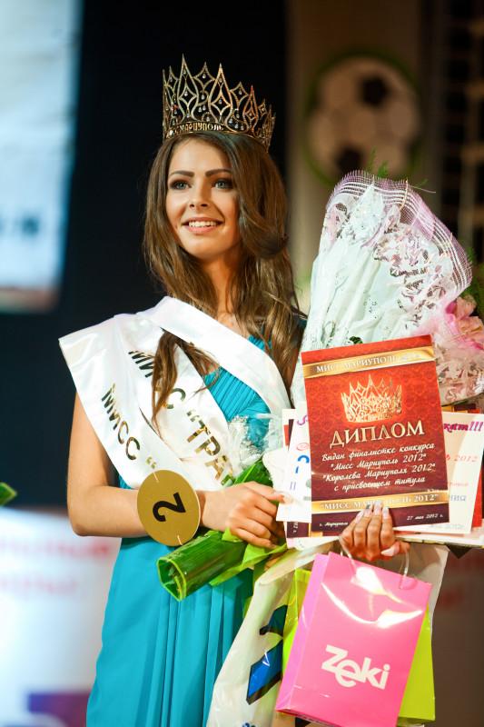 «Мисс Мариуполь-2012» и «Королева Мариуполя-2012» - итоги (ФОТО), фото-14