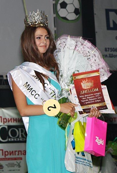 «Мисс Мариуполь-2012» и «Королева Мариуполя-2012» - итоги (ФОТО), фото-5