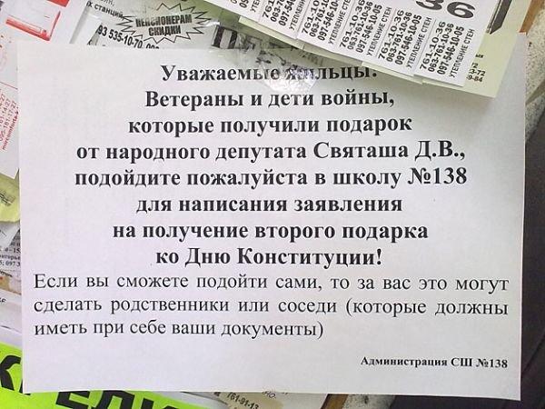 Харьковские школы
