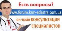 Скидка 50% - акция Crazy Friday от СПА-центра клиники «Адастра» 06.07.2012, фото-3