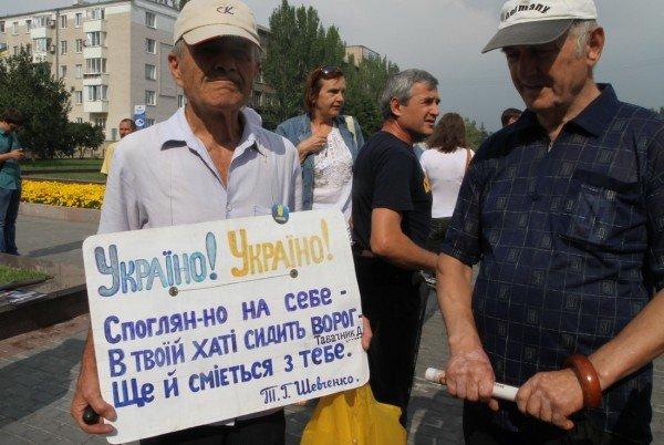 Мариупольцы встали на защиту украинского языка и охраны окружающей среды (ФОТО), фото-4