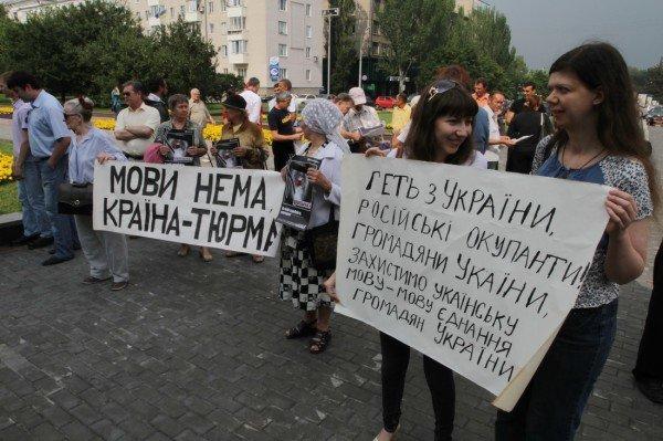 Мариупольцы встали на защиту украинского языка и охраны окружающей среды (ФОТО), фото-2