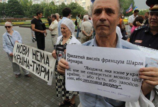 Мариупольцы встали на защиту украинского языка и охраны окружающей среды (ФОТО), фото-3