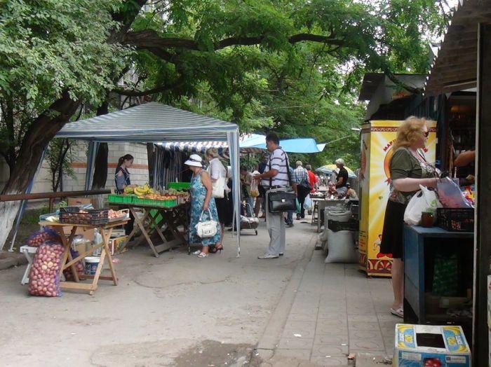 Рынок 4