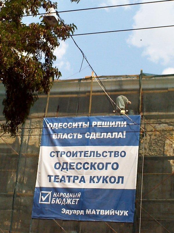 Одесса на языке «бигмордов», фото-3