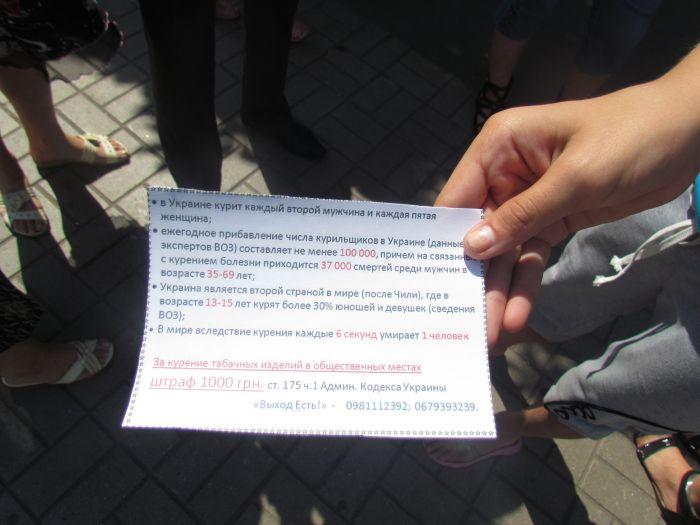 В Мариуполе горожан заставили поменять сигареты на конфеты (ФОТО), фото-12