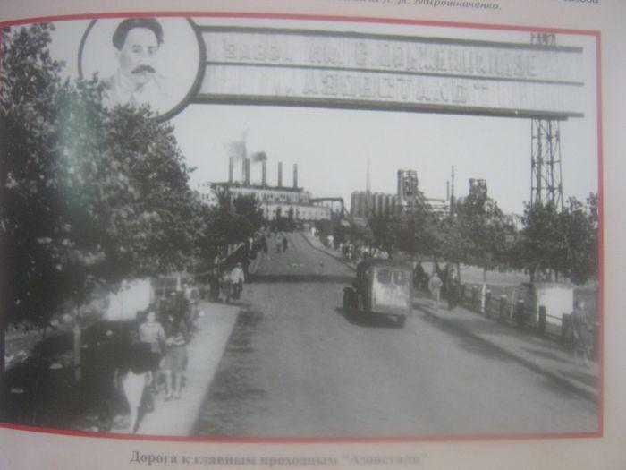 Мариупольские предприниматели отремонтировали «горбатый мост» (ФОТО), фото-9