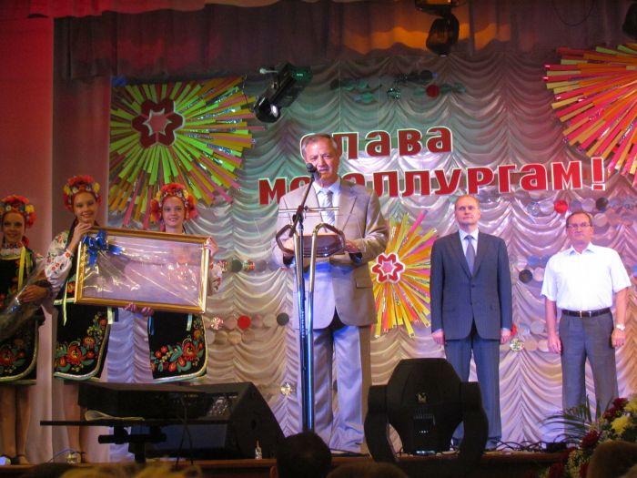В Мариуполе поздравили повелителей огненной стихии (ФОТО), фото-8