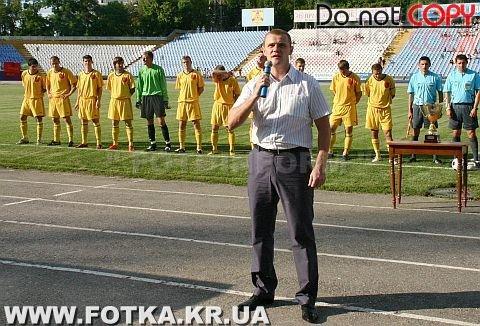 «Зирке» вручили кубок (ФОТО)!, фото-1